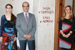 El Salón de Claustros del Edificio de las Escuelas Mayores llevará el nombre de Lucía de Medrano