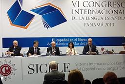 La Universidad de Salamanca se suma a la Red Iberoamericana de formación de profesores de Español como Lengua Extranjera