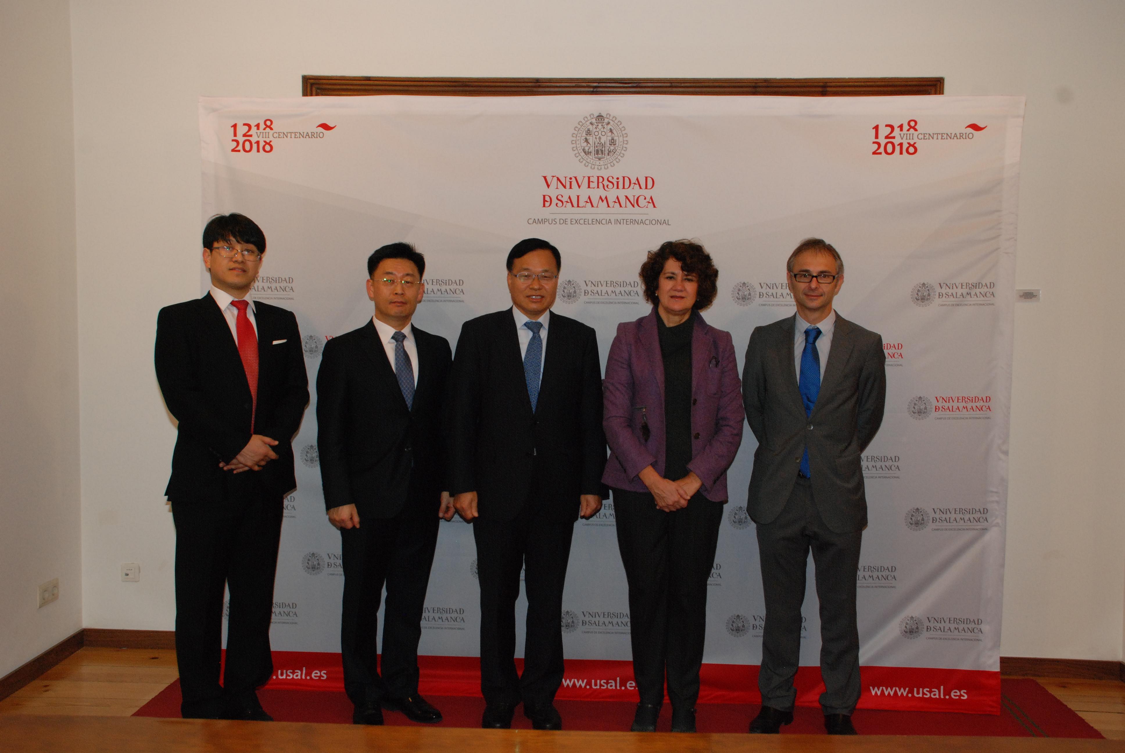 La Universidad de Salamanca recibe a una delegación de la Universidad de Policía Nacional Coreana