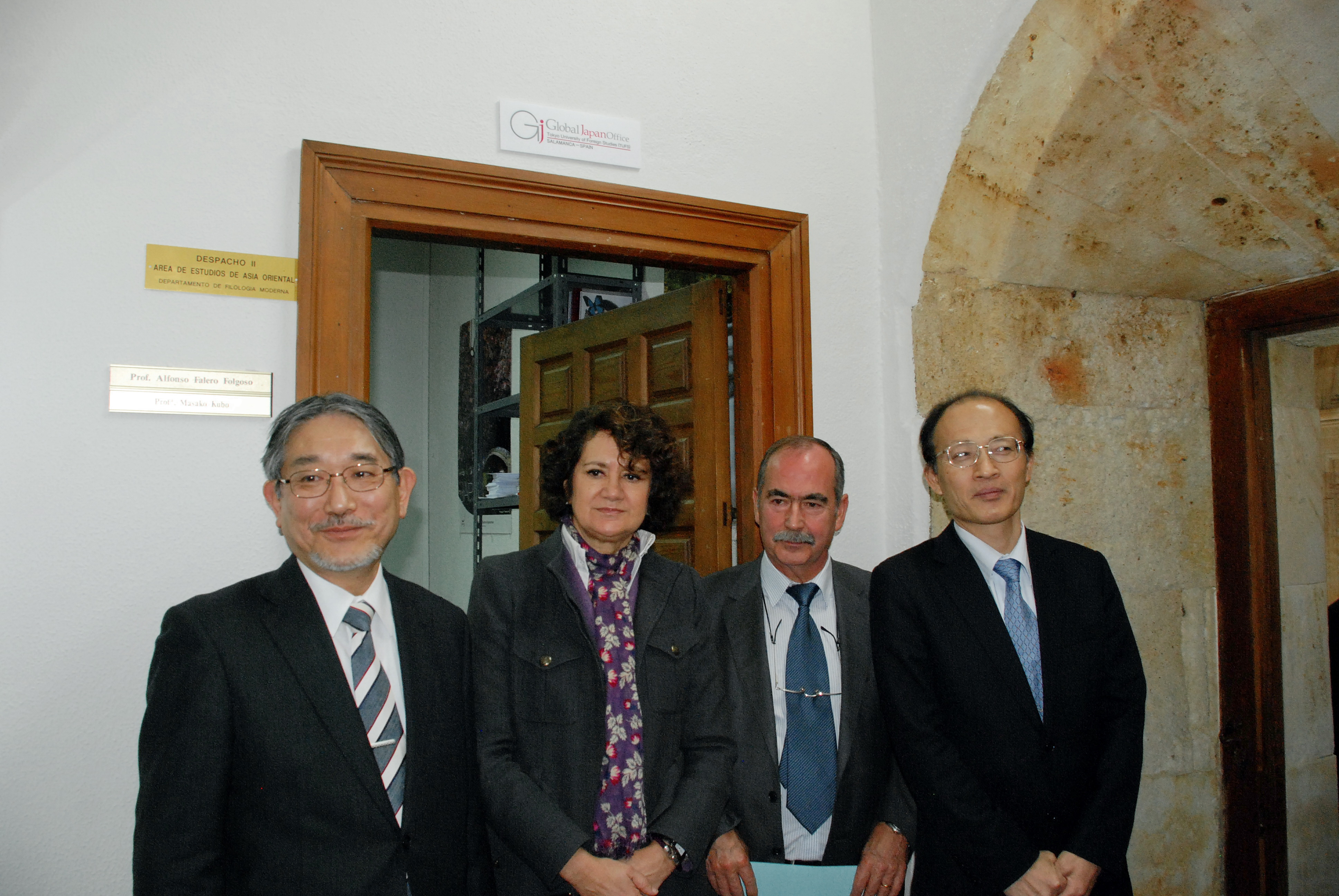 Las universidades de Salamanca y de Estudios Extranjeros de Tokio refuerzan sus relaciones académicas