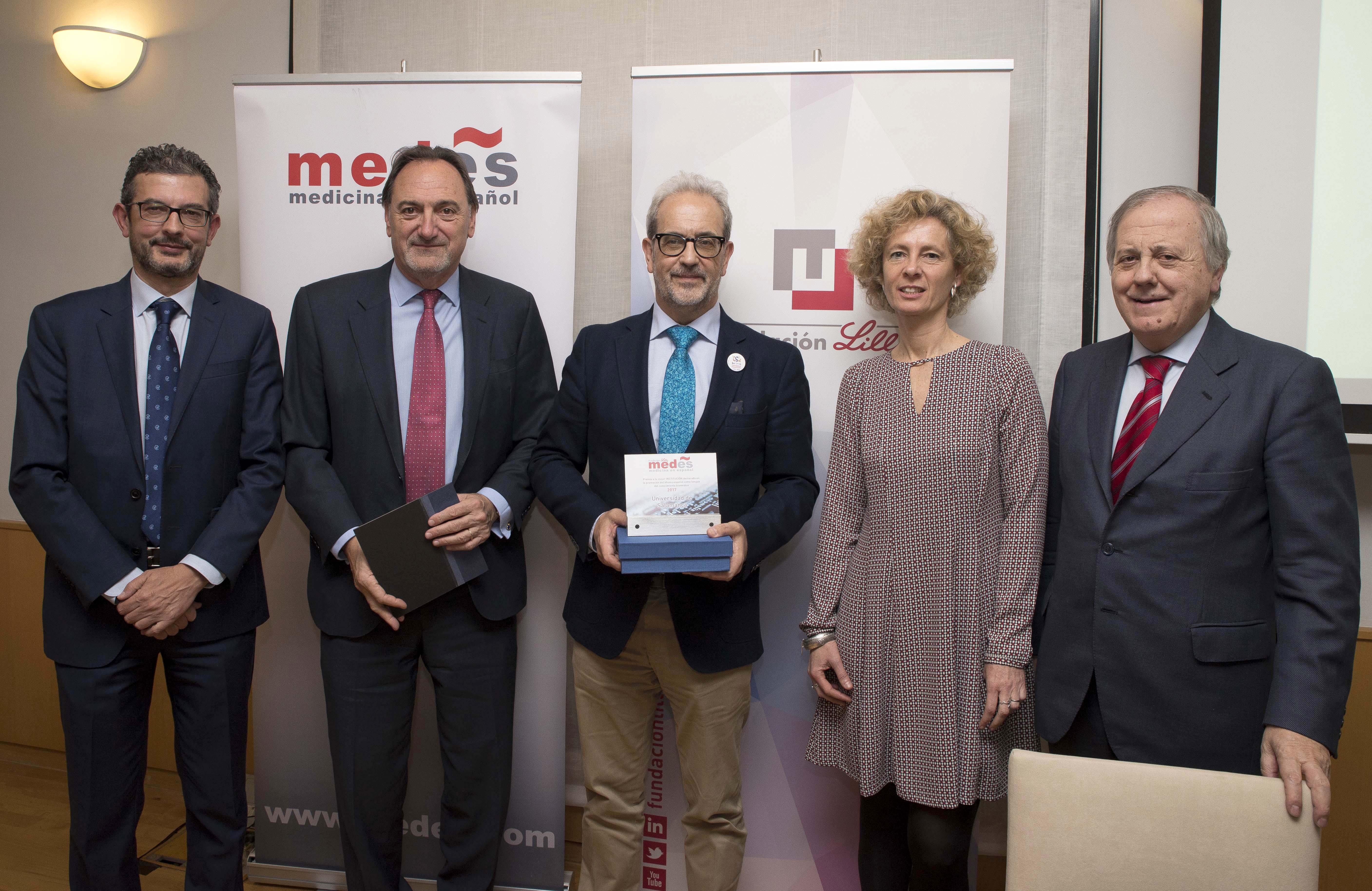 La Fundación Lilly concede el premio 'MEDES 2017' a la Universidad de Salamanca en reconocimiento a sus aportaciones a la investigación médica