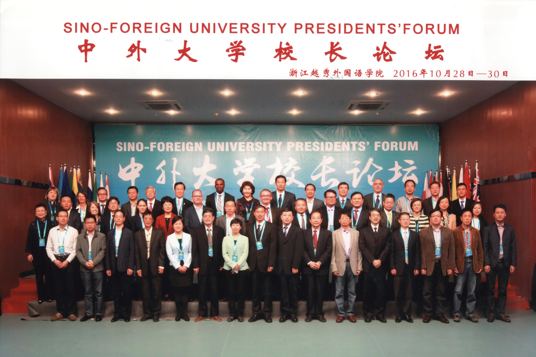 La Universidad de Salamanca participa China en un congreso internacional sobre las nuevas tecnologías en la educación