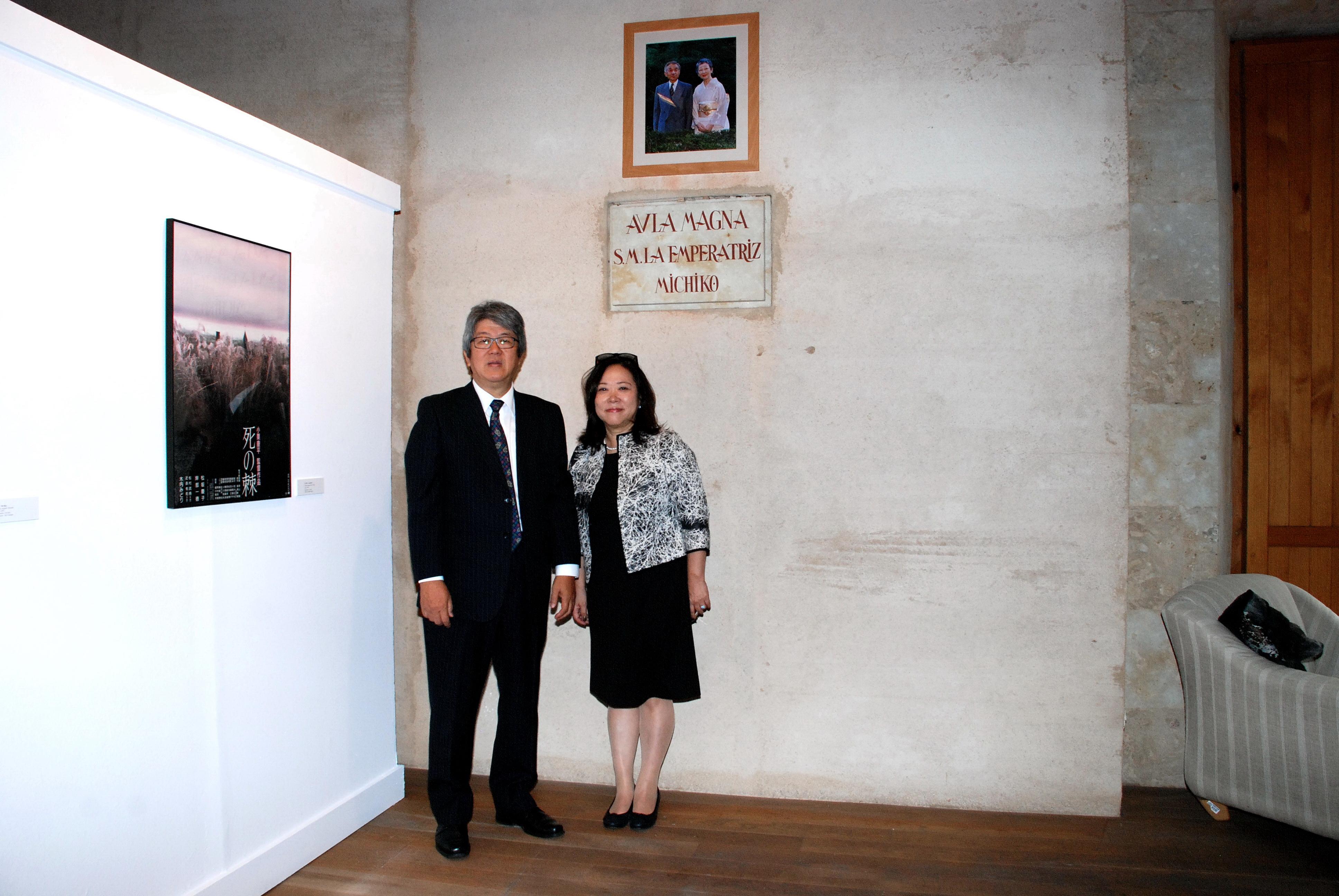 El rector recibe al nuevo embajador de Japón en España