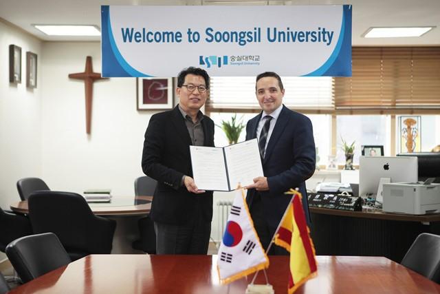 Las universidades de Salamanca y de Soongsil (Seul) suscriben un convenio de colaboración para impulsar programas de investigación e intercambio de estudiantes