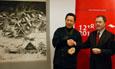El maestro Takenaka dona una de sus obras a la Oficina del VIII Centenario