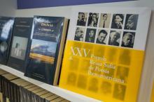 Libros expuestos de los premios Reina Sofía de Poesia Iberoamericana